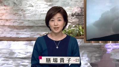 Zenbatakakoi_news23_141204234029