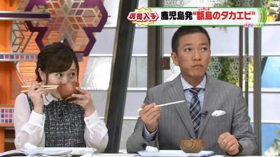 Etouai_yashirohideki_141012073728
