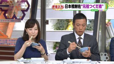 Etouai_yashirohideki_141017032619