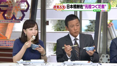Etouai_yashirohideki_141017032922