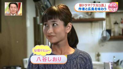 Yatagaishiori_wakako_zake_150213144