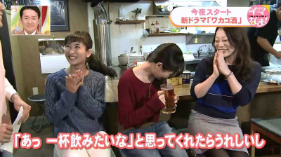 Yatagaishiori_wakako_zake_1502131_2