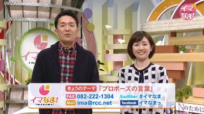 Sensuiharuka_aoyamatakaharu_1412100