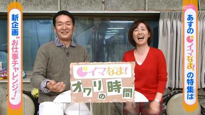 Sensuiharuka_aoyamatakaharu_1412211
