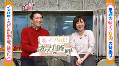 Sensuiharuka_aoyamatakaharu_14122_2