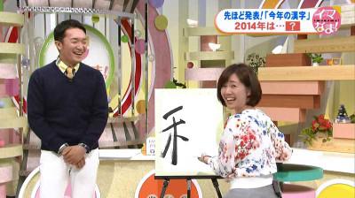 Sensuiharuka_aoyamatakaharu_1501072