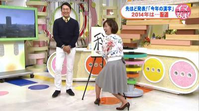 Sensuiharuka_aoyamatakaharu_15010_2