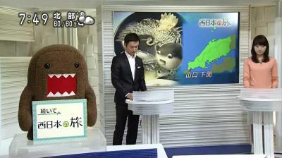 Shinagawaayumi_gotouyasuyuki_150214