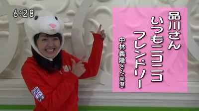 Shinagawaayumi_okonomiwaido_1502121