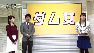 Shinagawaayumi_takashimamiki_141217
