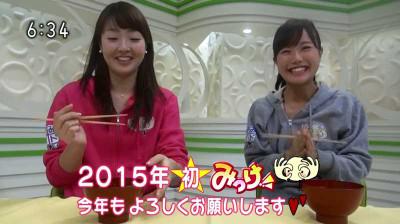 Shinagawaayumi_yamaguchifumie_150_2