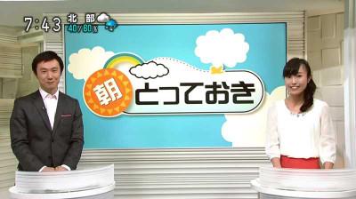 Yamaguchifumie_gotouyasuyuki_141101