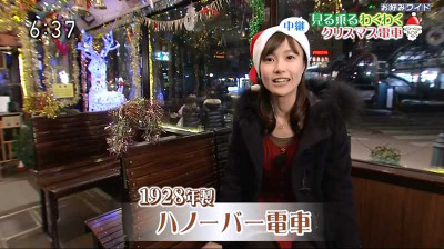 Yamaguchifumie_okonomiwaido_15011_3
