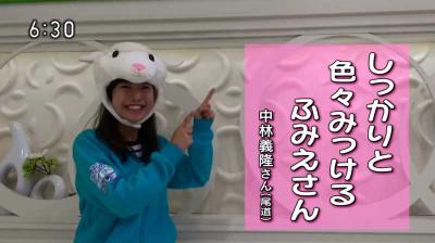 Yamaguchifumie_okonomiwaido_1502112