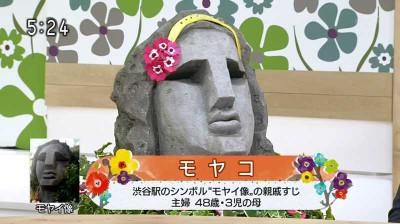 News_shibu5ji_nhk_150308203512