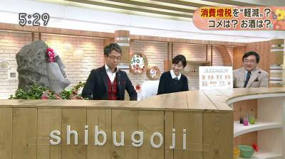 Terakadoaiko_shibu5ji_nhk_150308204