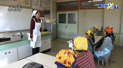 Maruishiori_okonomiwaido_1501221112