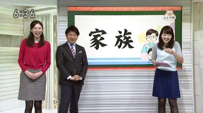 Maruishiori_shinagawaayumi_15021214
