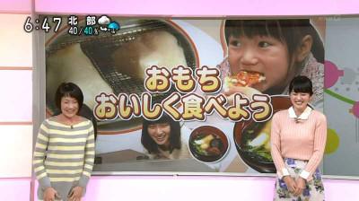 Suzukinaoko_kashimaayano_1412171244