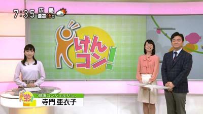 Terakadoaiko_abewataru_141119004711