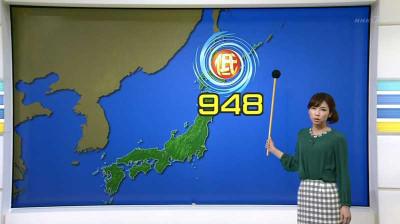 Terakawanatsumi_news7_150115000915