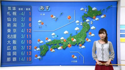Terakawanatsumi_news7_150212021438
