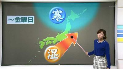 Terakawanatsumi_news7_150216024659