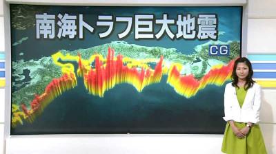 Kuwakomaho_news7_150330192917