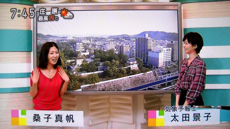 「太田景子 巨乳」の画像検索結果