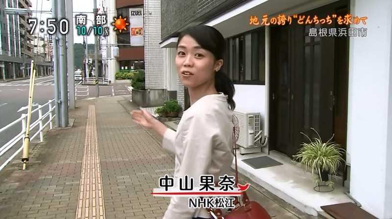 中山かなアナウンサー