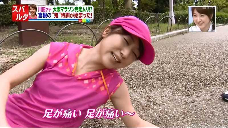 マラソンにチャレンジする川田裕美