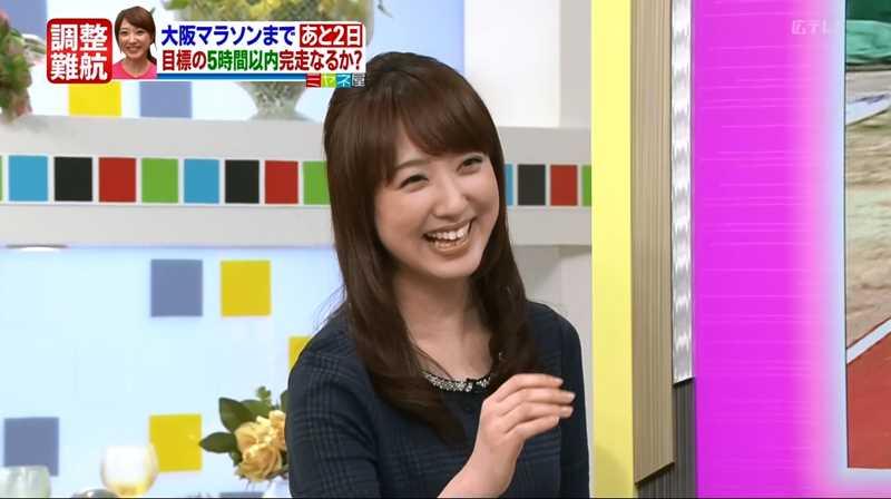 笑う川田裕美