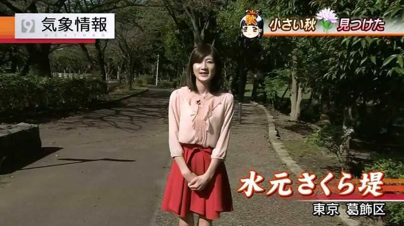 ピンクが似合う井田寛子