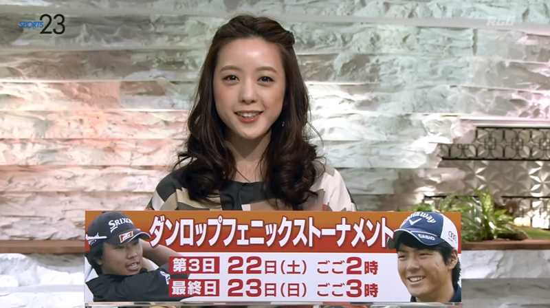 23 ニュース