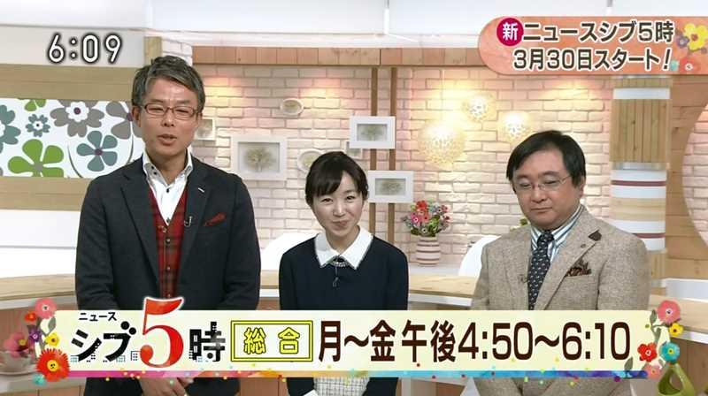 松尾 アナ しぶ ご じ NHK『ニュース シブ5時』の女性司会が守本奈実アナウンサーに代わっています。寺門亜衣子アナは結婚妊娠で産休でしょうか?