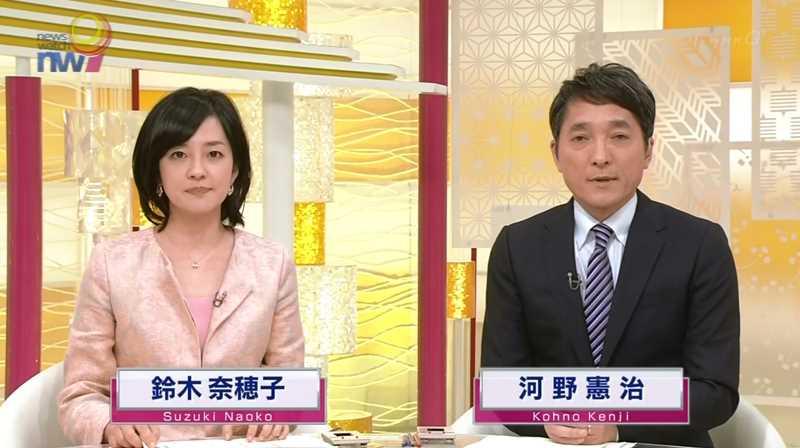 黒髪もバッサリ 鈴木奈穂子アナ(NHK ニュースウオッチ9): かばちらの